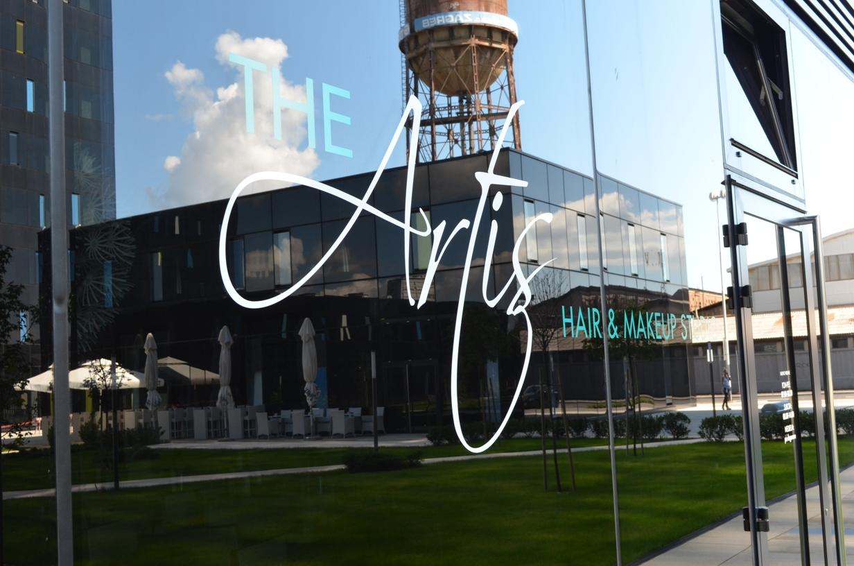Artis studio - exterior